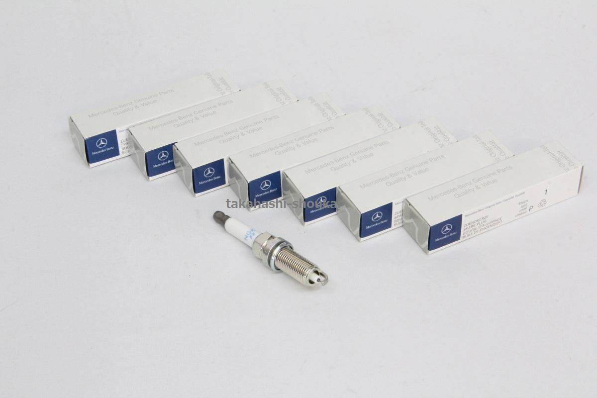 6.3AMG(M156) 新品 スパークプラグ 8本 品番 A0041593903 W221 S63 W216 CL63 R230 SL63 W212 W211 E63 W219 CLS63 W204 C63 W209 CLK63 W164 ML63 W251 R63