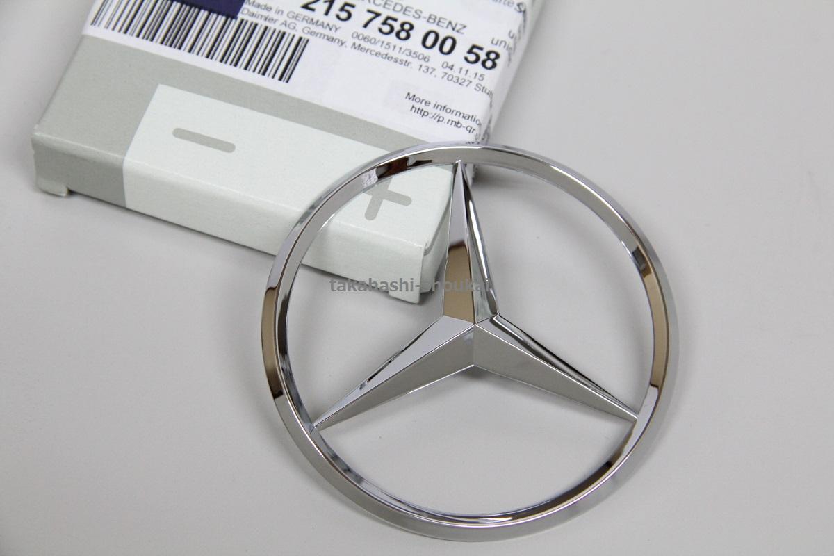 For Mercedes R170 SLK230 SLK32 AMG Front Fender Emblem Kompressor OES 1708170315