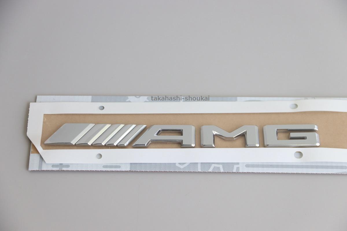 リアトランク AMGエンブレム X253/C253 GLCクラス他グレード GLC200・GLC220d・GLC250・GLC350e などにもどうぞ