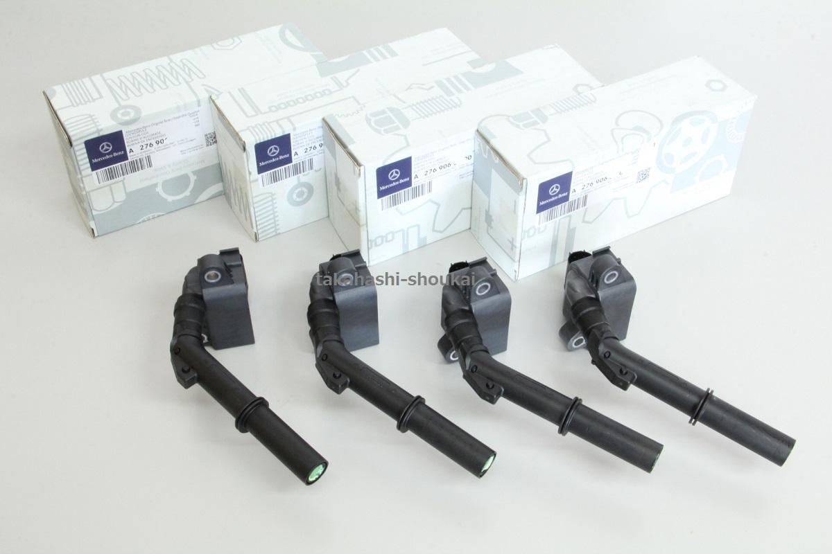 6.3AMG(M157エンジン)用イグニッションコイル 4個品番:A2769060501W222・C217・W221 S63AMGW216 CL63AMGR231 SL63AMGW212 E63AMGW218 CLS63AMGW463 G63AMGX166 GL63AMGW166・C292 GLE63AMG・ML63AMG