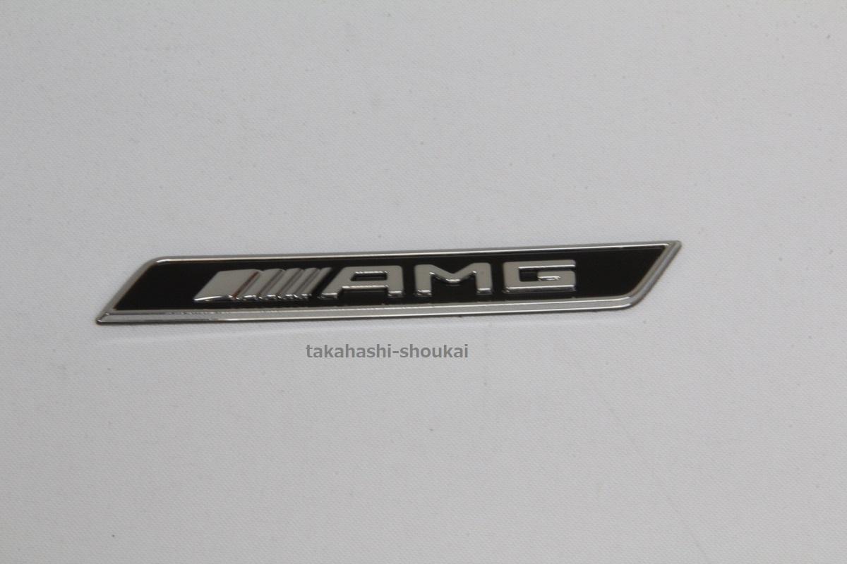 AMG サイドフェンダー エンブレム【A2928173500】 1個C292・W166 GLEクラスGLE63S GLE63 GLE43 GLE350d 他