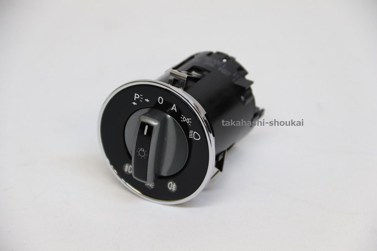 新品 ヘッドライトスイッチ A2049053304 X204 GLKクラス GLK280・GLK300・GLK350
