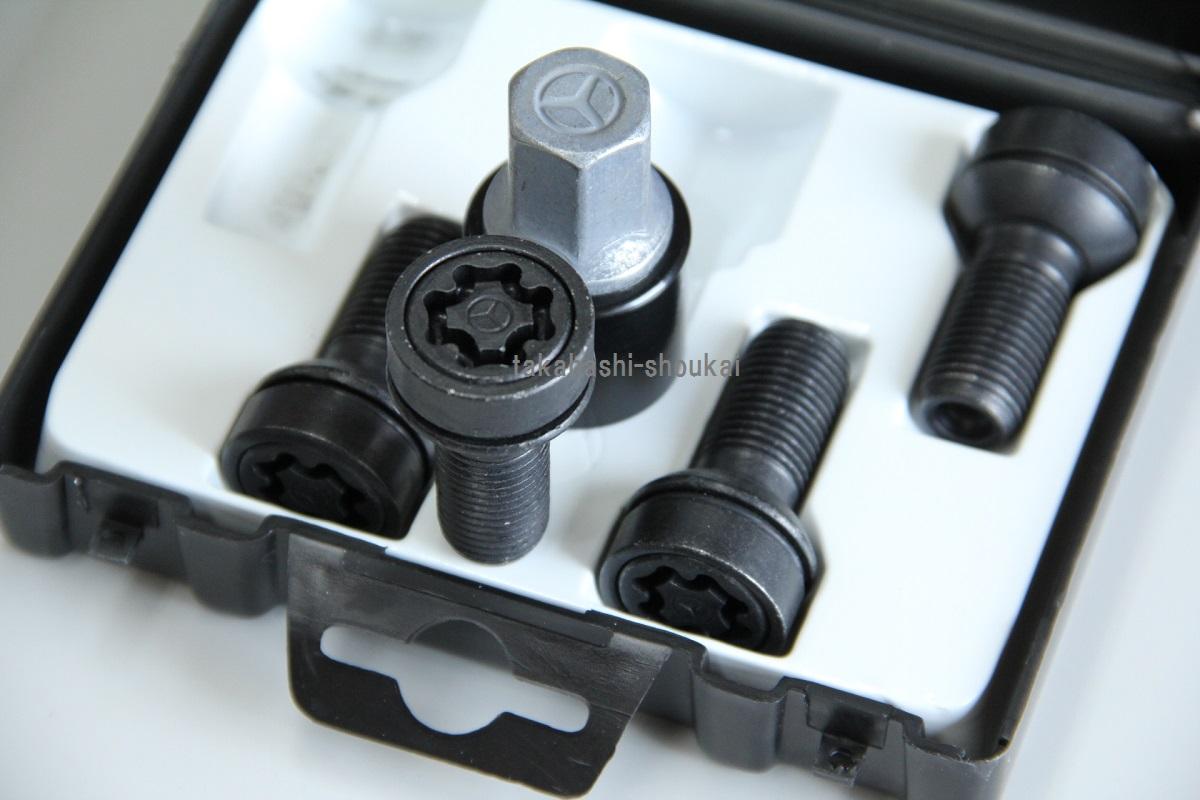 ベンツ純正 盗難防止ホイールボルトセキュリティーボルトM14 ピッチ1.5 球面首下27mmC117 W176 W169CLAクラス AクラスCLA180 CLA250 CLA45AMGA180 A250 A45AMG