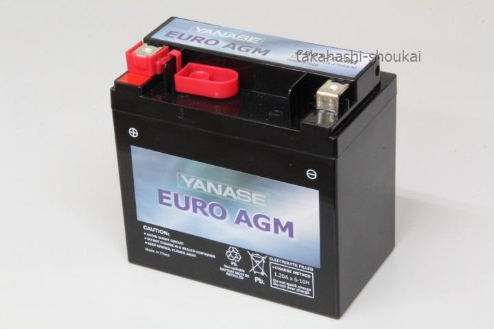 ヤナセ優良品 サブバッテリー A2115410001