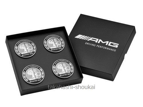 AMGホイールハブキャップついに本物が発売されました。