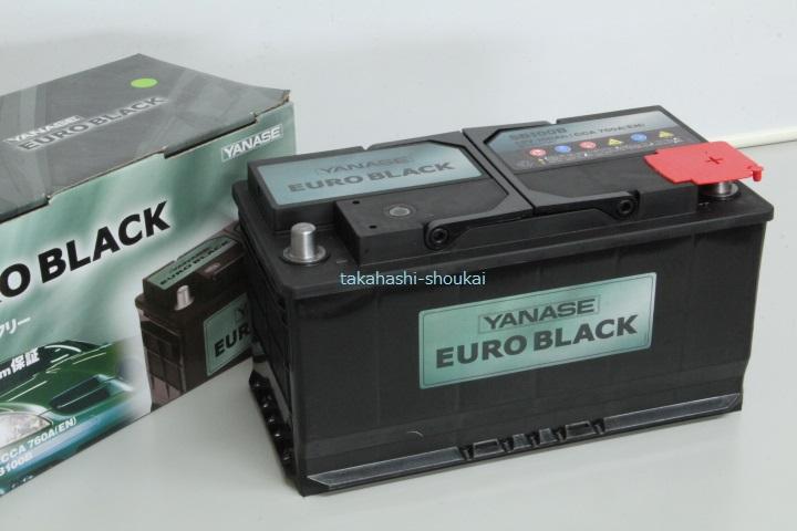 【必ず事前の適合確認お願いします】メルセデスベンツ W639 Vクラス・ビアノ新品 EURO BLACK バッテリー 100Ah 3.2・V350(年式によっては適合しない場合があります。)