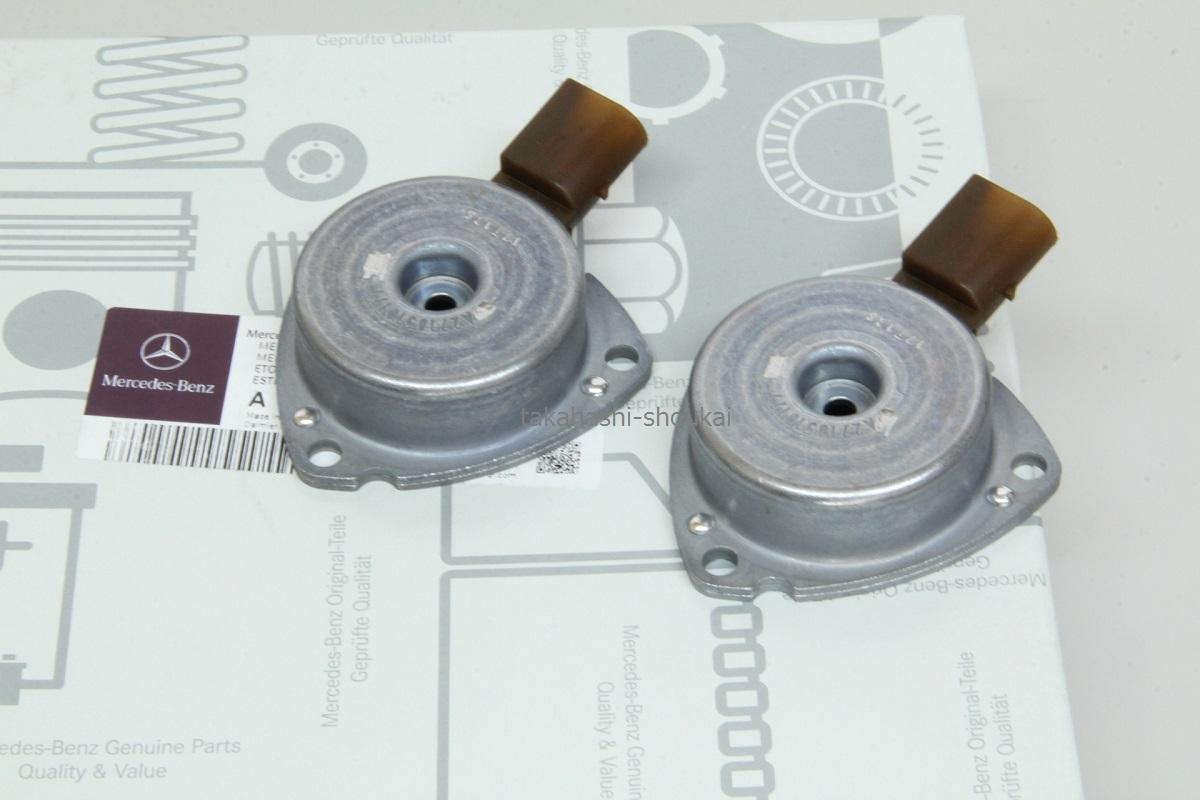 M271エンジン用 カムアジャスター(カムマグネット)A2710510177W204 C180 C200W203 C180 C200 C230R171 SLK200W209 CLK200