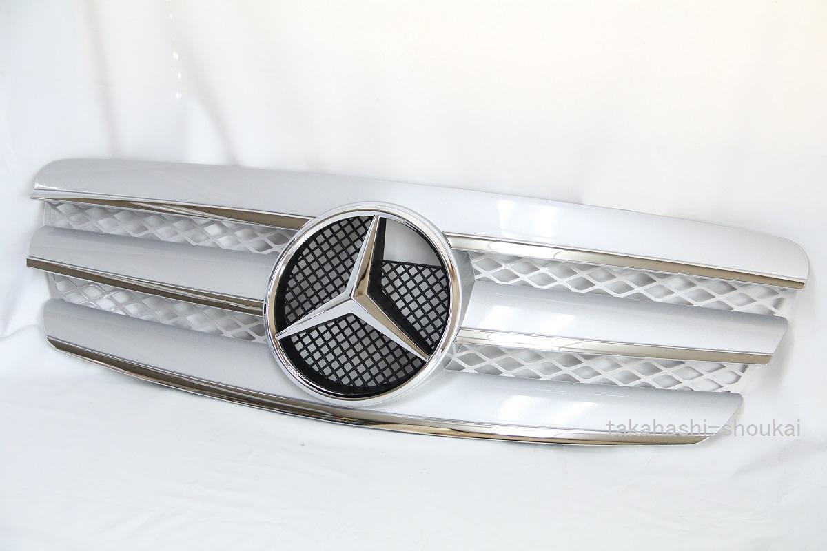 【組立完成品出荷】W211 Eクラス クーペスタイル 3フィン フロントグリル 銀 (シルバー)E240 E280 E320 E350 E500 E55AMG