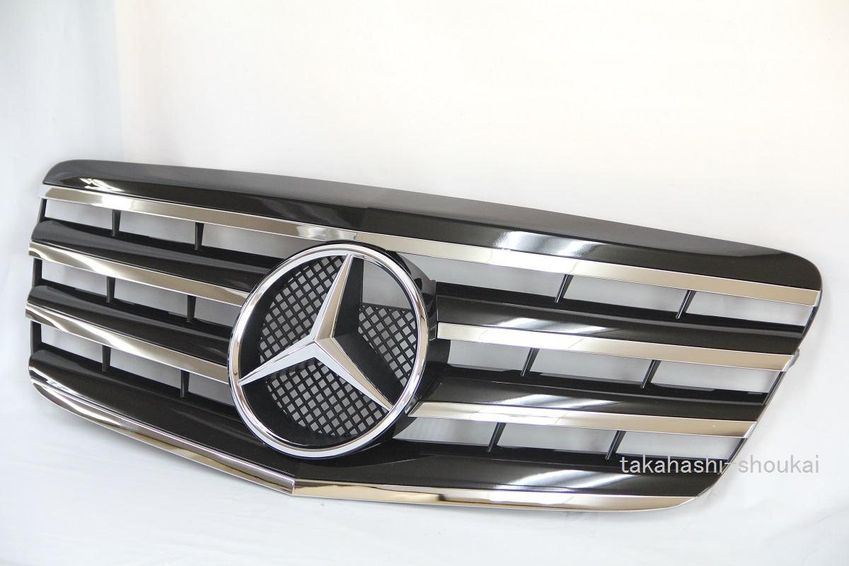 【組立完成品出荷】W211(後期) Eクラスクーペスタイル 4フィン フロントグリル ブラック 黒E240 E250 E300 E350 E500 E550 E63AMG