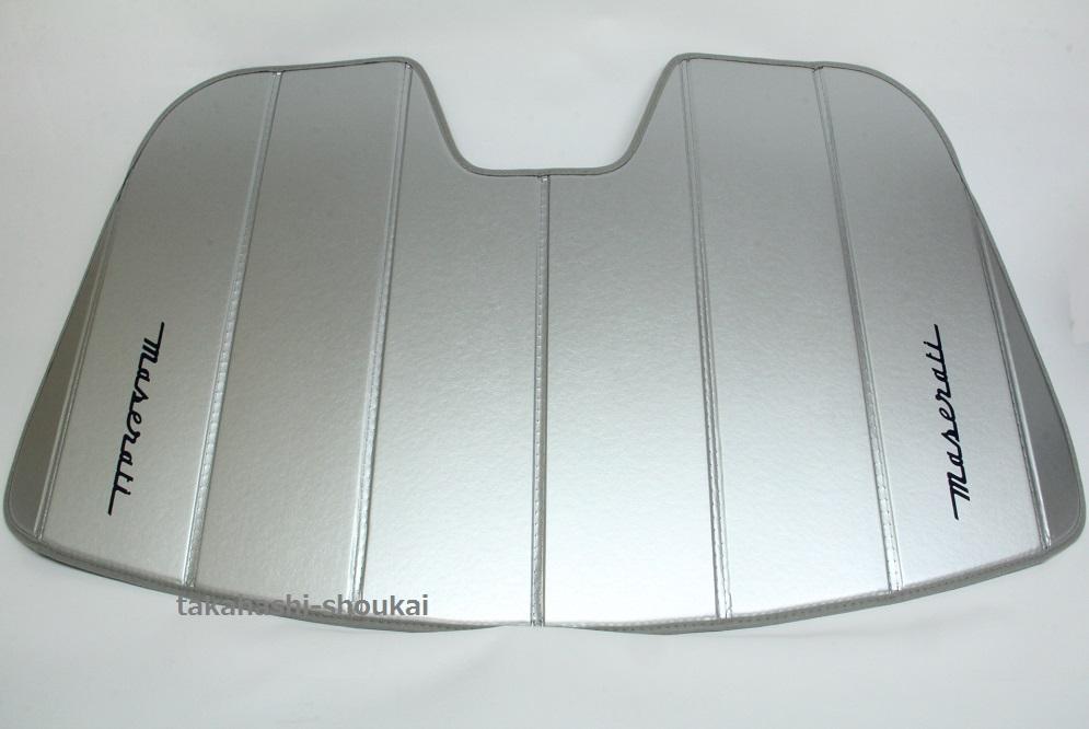 【マセラティ純正品】 グランカブリオ用 2010年~ サンシェード *US Maserati Genuine parts