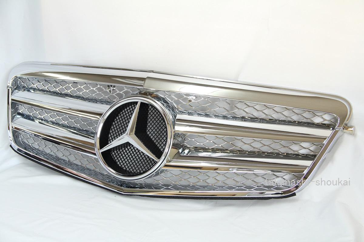 【組立完成品出荷】W212 Eクラス スターマーク フロントグリル クローム E250 E300 E350 E550 E63AMG