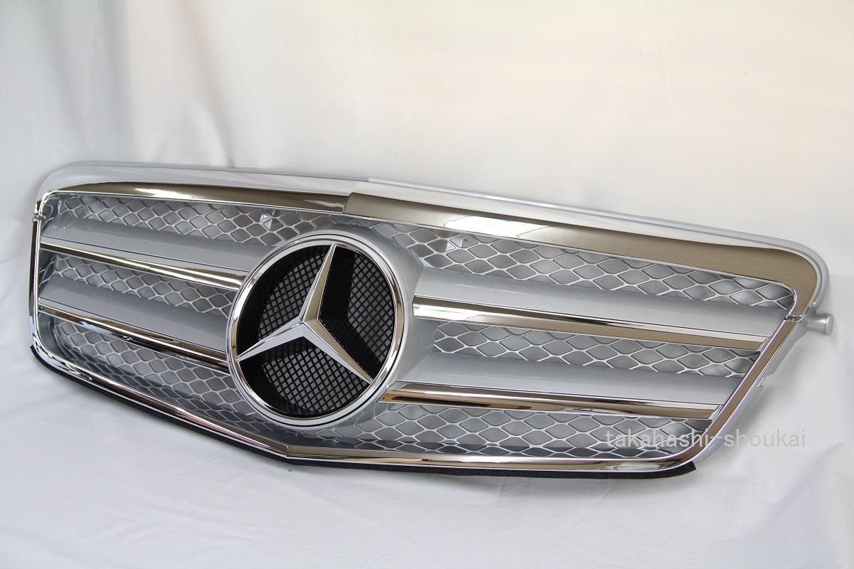 【組立完成品出荷】W212 Eクラス スターマーク フロントグリル シルバー 銀 E250 E300 E350 E550 E63AMG