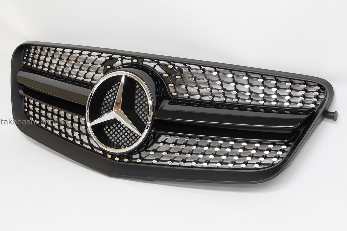 【組立完成品 出荷】W212 Eクラス フロントグリル 黒 (ブラック) 前期モデル用 E250 E300 E350 E500 E63AMG