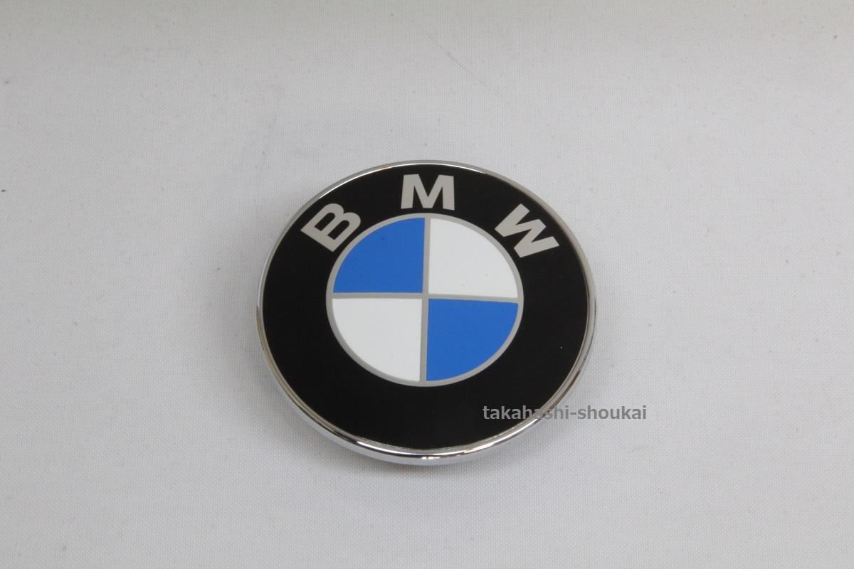 【BMW純正部品】フロント・サイドフェンダー エンブレム  Z4 E89  品番:51147044207
