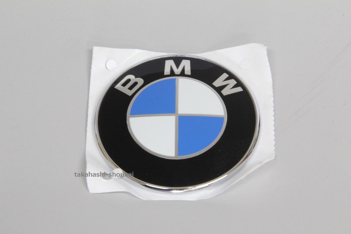 買取 BMW ファッション通販 純正 リアトランク エンブレム Z4 E89 51147200474