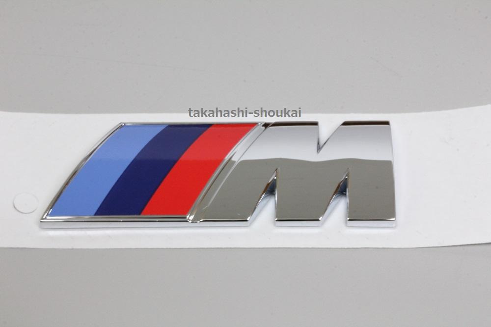 BMW純正 Mエンブレム 7.3cm×2.7cm BMW 全車種7シリーズ G11 G12 F01 F02 誕生日/お祝い F04 E65 E666シリーズ F12 E61 E60 F13 G30 F07 春の新作 F10 F11 E39 G31 E63 E645シリーズ F06