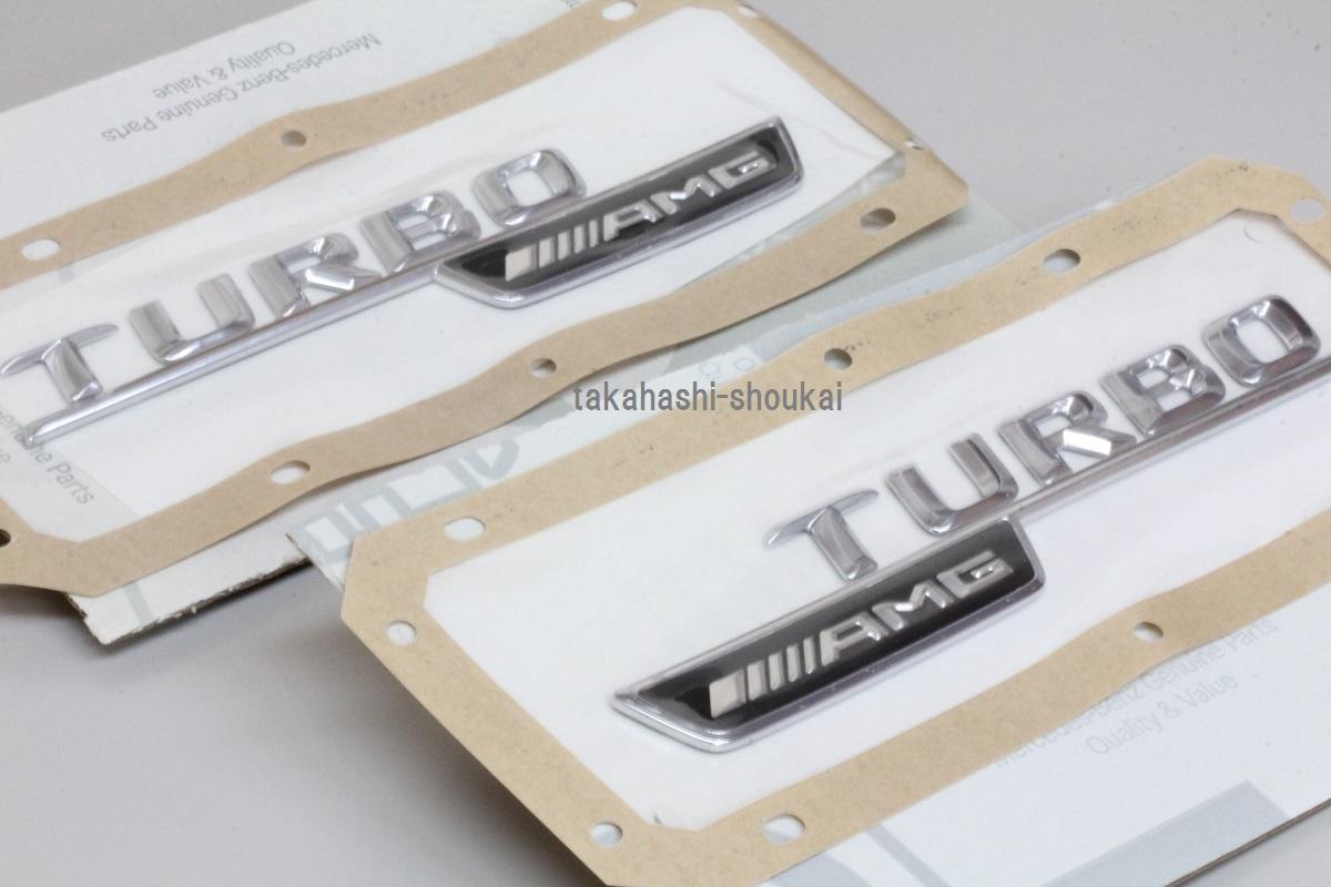 X156 GLAクラス用TURBO AMG サイドエンブレムGLA180 GLA250 GLA45AMG