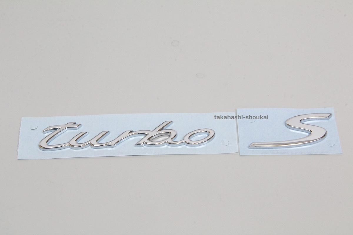 【ポルシェ純正】エンブレム 'Turbo S'958カイエン リアトランク用 ターボSエンブレム