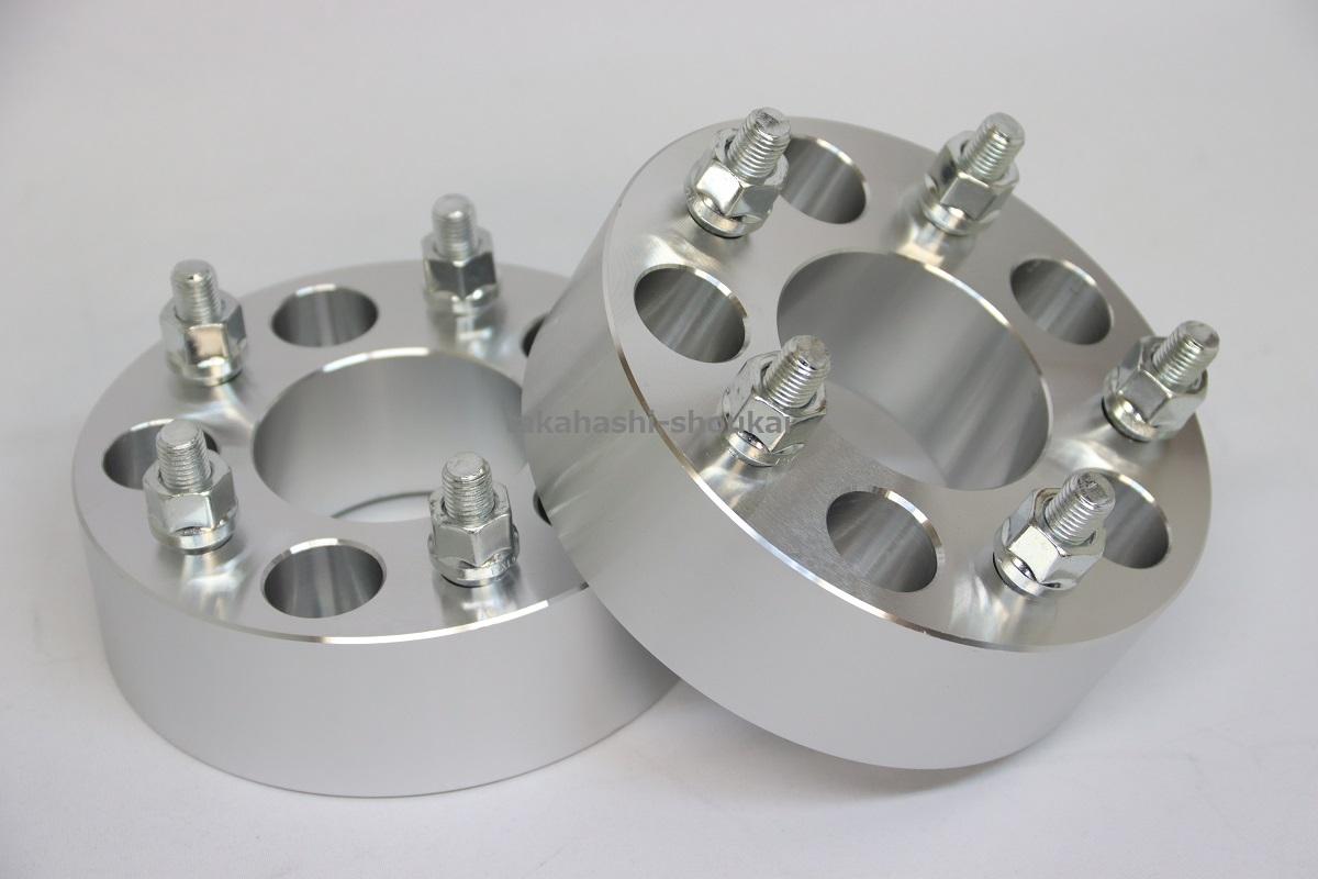 米国直輸入商品 5穴 PCD127 ワイドトレッドスペーサー 新色 2枚 厚さ:50.8mm ねじサイズM14-1.5 超特価 他 2011年~タホ JLラングラー グランドチェロキー