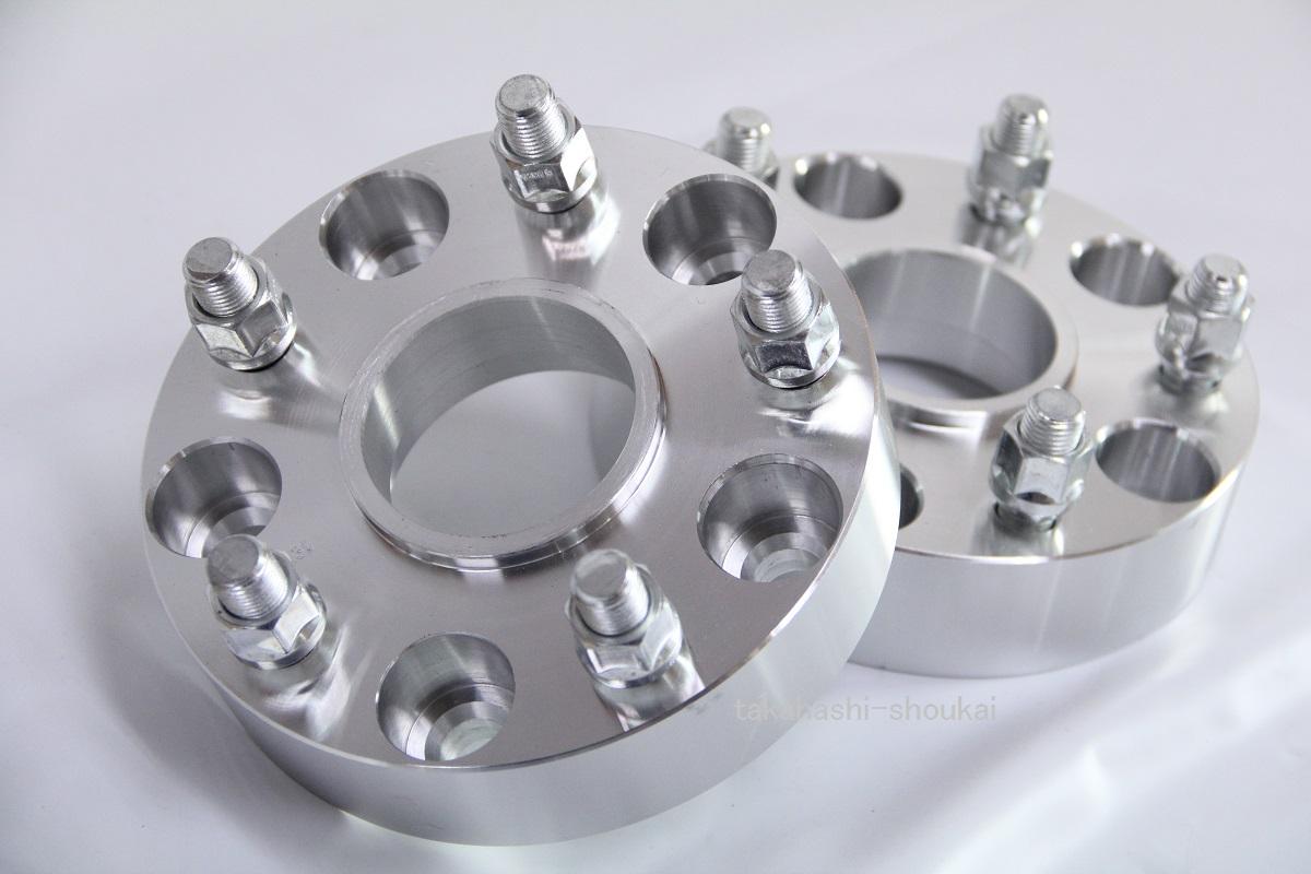 5穴 PCD114.3 70.6mm ハブリング有 ワイドトレッドスペーサー 2枚 厚さ:38.1mm ねじサイズ インチ1/2マスタング(~2014年式)