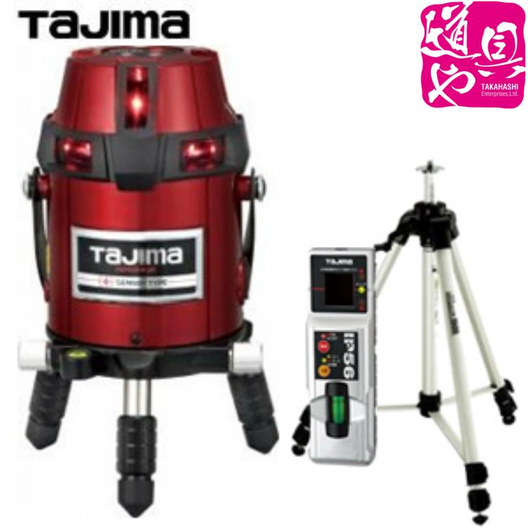 センサータイプのゼロシリーズ登場!TAJIMA(タジマ) レーザー墨出し器 ゼロセンサーKJC (本体・ケース・受光器・三脚セット) ZEROS-KJCSET 【領収書対応】