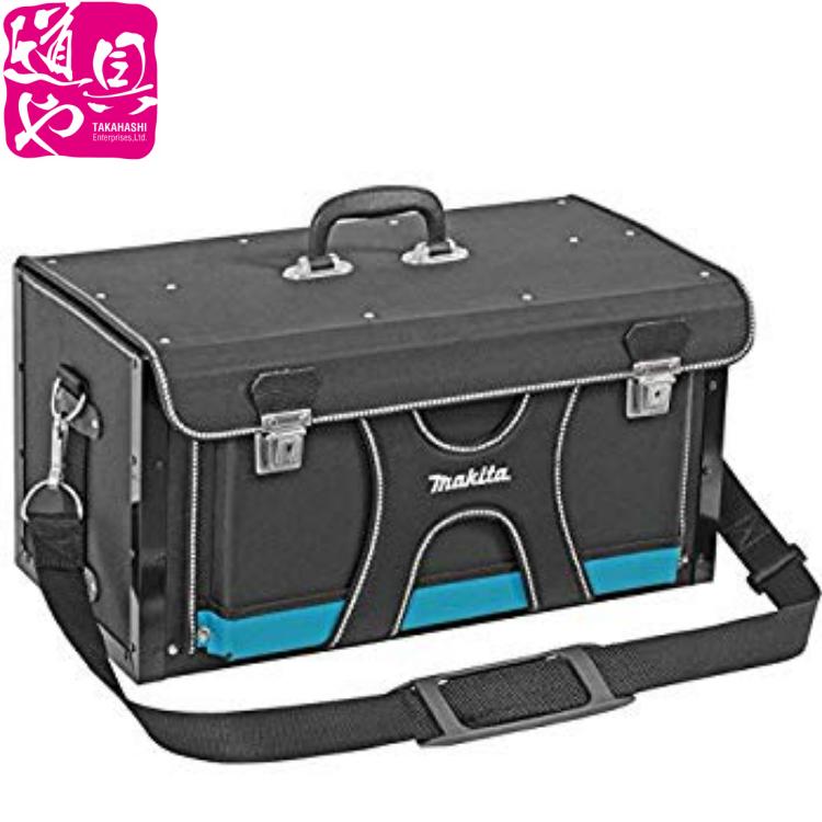 【マキタ正規登録販売店】【makita】新品!マキタ ツールケース A-53811【道具箱】【領収書対応】