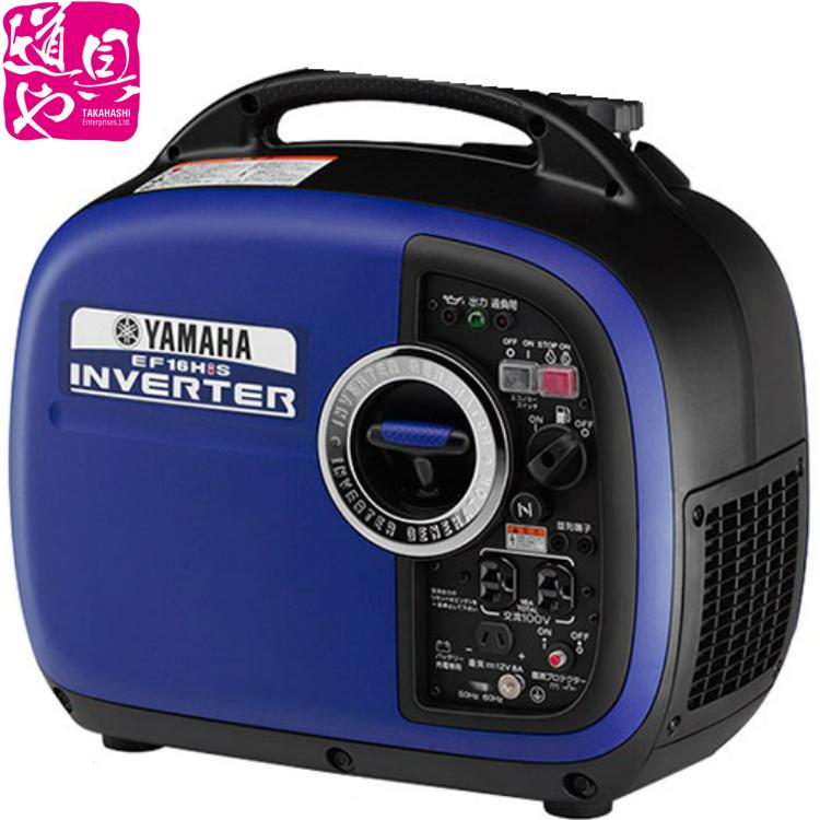 ヤマハ EF16His インバーター発電機 1.6kVA[50Hz/60Hz]【充電コード標準装備 ヤマハ 防音型】 防音型 EF16His【防災・地震・非常用電源・家庭用】, フューチャーロード:e8fb1fe4 --- lg.com.my