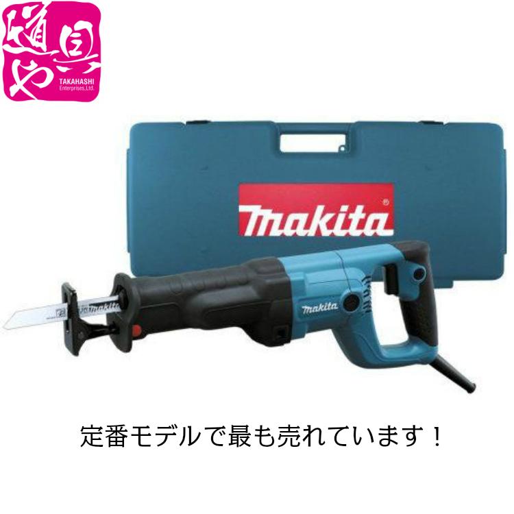 マキタ レシプロソーAC用 JR3050T【領収書対応】