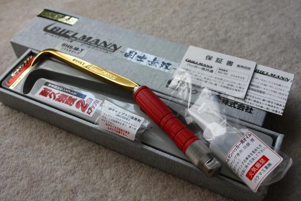 新発売チタン! プロ仕様 バグマ 鉄筋ハッカー ビールマンBHS-M-T【領収書対応】