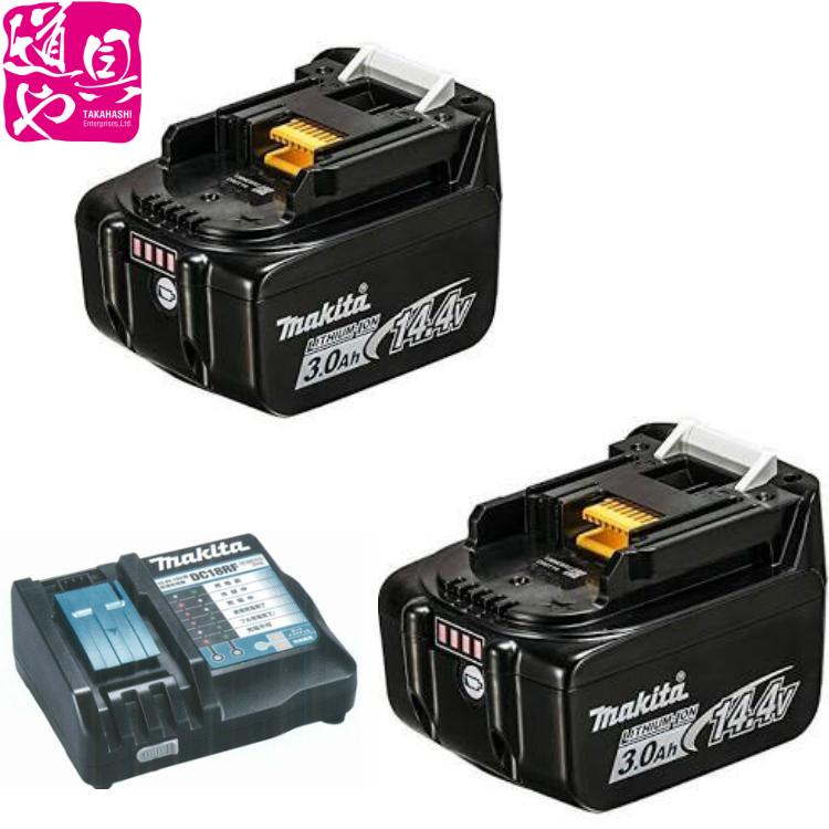 【makita】マキタ 電池バッテリBL1430Bが2ヶと充電器DC18RF【DC18RCのモデルチェンジ品】が1台のセット品【領収書対応】