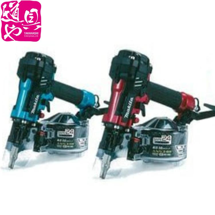マキタ 50mm高圧エア釘打(エアダスタ付) 赤/青 AN534H/AN534HM【領収書対応】
