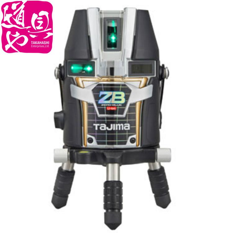 ブルーグリーンレーザー墨出し器 ZERO BLUE ZEROBL-KJY【本体のみ】【領収書対応】