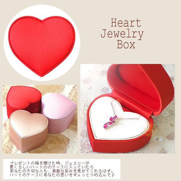 Primarose rakuten global market jewelry box jewelry box gift jewelry box jewelry box gift heart box case hcr1 negle Gallery
