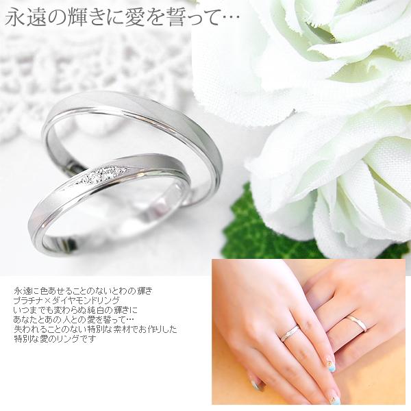Wedding Rings For Women PT900 Platinum And April Birthstone Amp Diamond Cn 049 Stamp Characters Put Free Jewelry Gemstone Anniversary Birthday