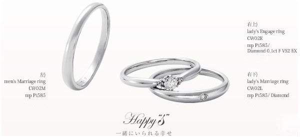 Wedding Rings Condense Happy S Ladies Platinum PT CW02L Stamp Characters Put Free New Brand Jewelry Gift P27jun17