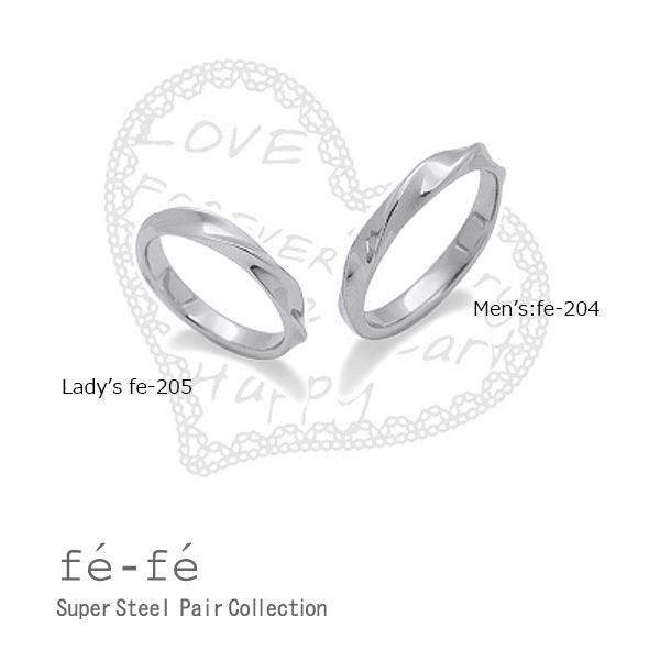【2本セット】fe-fe フェフェ ペアリング マリッジリング 指輪 ステンレス 単品購入可能 fe-204-fe-205 (t69) (ND)