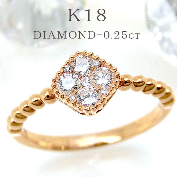 【40周年記念粗品付】ピンクゴールド 指輪 ダイヤ ファッションリング スクエアモチーフ K18PG 18金ピンクゴールド ダイヤモンド ok194353sp レディース パワーストーン ジュエリー 天然石 宝石 1点もの 母の日 お返し