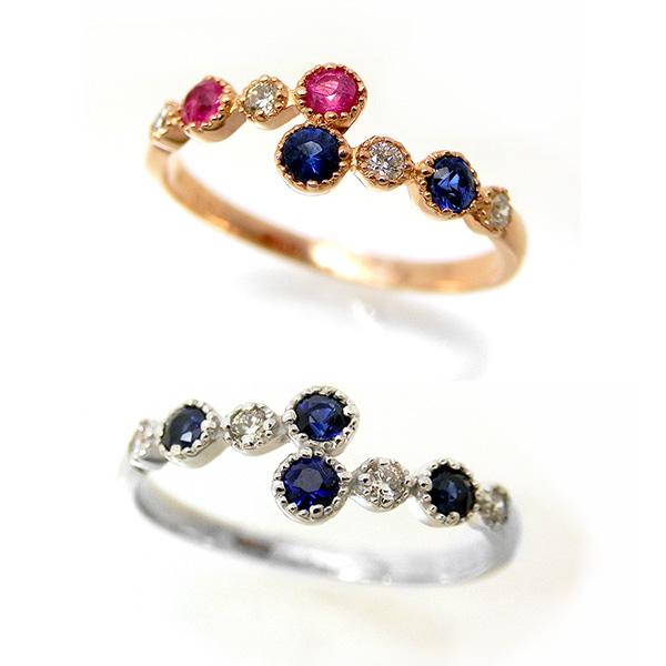【お見積り商品】K10 指輪 サファイア ルビー ダイヤモンド レディース ニッケルフリー 10金ゴールド 地金カラー全3色 1号から20号 yk-264s9月誕生石 7月誕生石(nnm) お返し