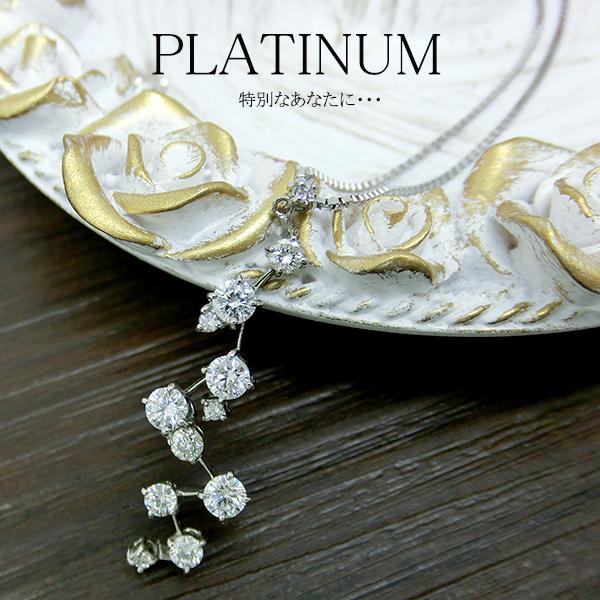 ネックレス プラチナ PT ダイヤモンド ペンダント kine363862 レディース ダイヤ(4月誕生石) ジュエリー 天然石 宝石 記念日 ダイアモンド お返し