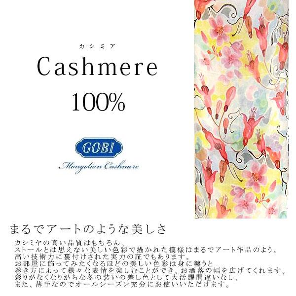 7f92c2653883 オーガニック カシミア 100% ストール 高品質 GOBI(ゴビ)社 ピアス K10 ...