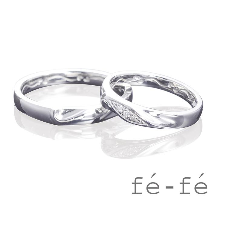 ペアリング 指輪 金属アレルギーでも安心のステンレス製 お取り寄せ ギフトラッピング無料 爆買いセール fe-fe フェフェ ステンレス fe-266-fe-267 ND 30代 ブランド ペア 2個セット レディース メンズ 結婚指輪 贈物 マリッジリング 金属アレルギー対応 カップル ジュエリー 敬老の日 新品 2本 アクセサリー 激安