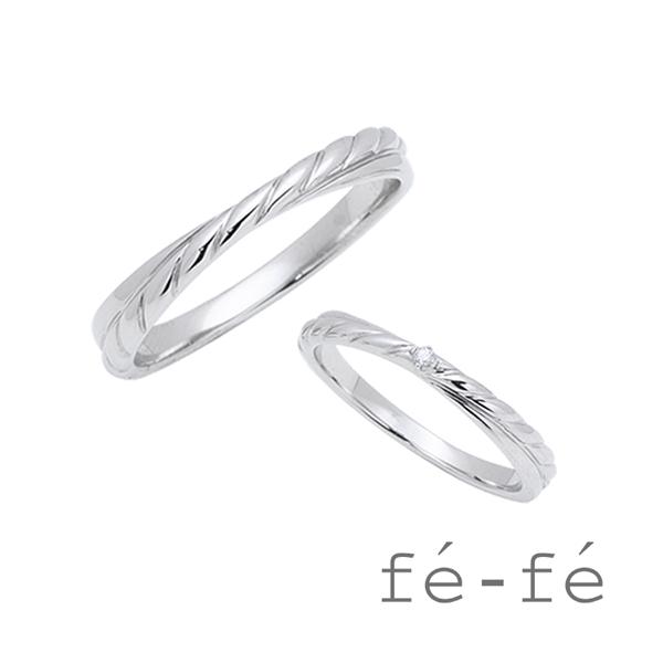 【2本セット】fe-fe フェフェ ペアリング マリッジリング ステンレス 文字入れ無料 fe-268 fe-269 (ND) お返し
