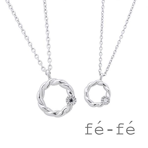 【2本セット】fe-fe フェフェ ペアペンダント ネックレス リースモチーフ ステンレス 単品購入可能 fe-270-fe-271 (ND)