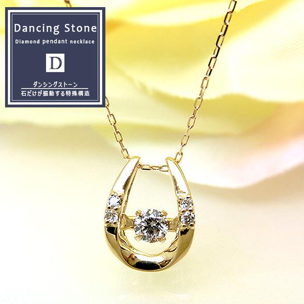 ダンシングストーン ダイヤモンド ペンダント ネックレス 揺れるダイヤ 18金ゴールド K18YG WG mr681050 mr681058 4月誕生石 ジュエリー 天然石 宝石 記念日 ダイアモンド DancingStone (TGS2) 即納 間に合う 急ぎ お返し