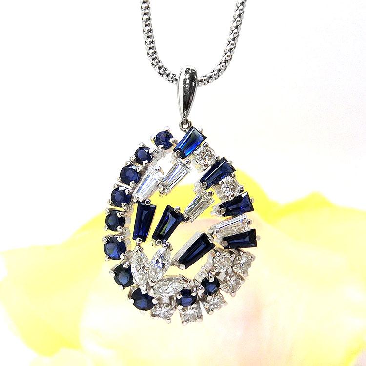 ネックレス サファイア プラチナ 天然石 スライドチェーン ジュエリー 宝石 パワーストーン s4775 ダイアモンド サファイヤ PT ダイヤモンド 即納 間に合う 急ぎ お返し