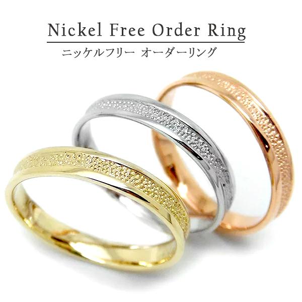 【お見積り商品】10金ゴールド地金リング 指輪 レディース ニッケルフリー 地金カラー全3色 1号から29号 yk-148 K10