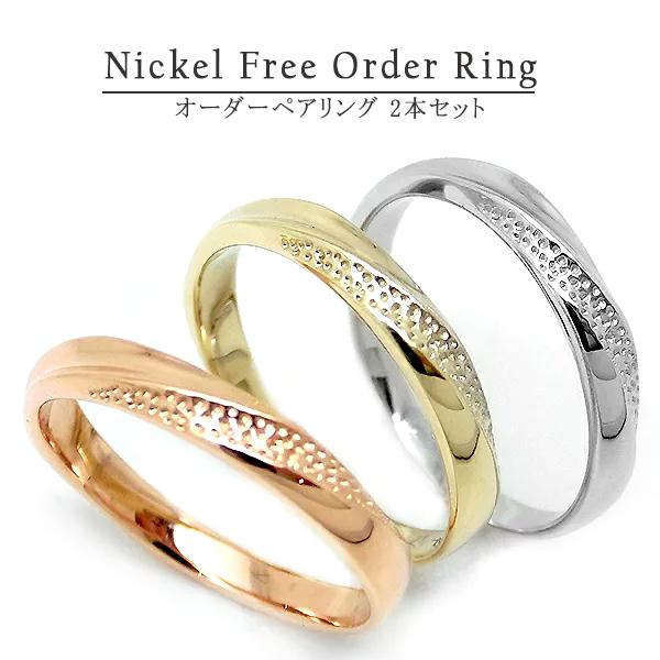 【お見積り商品】10金ゴールド地金リング 指輪 レディース ニッケルフリー 地金カラー全3色 1号から29号 yk-149 K10 お返し