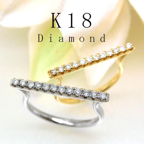 ファッションリング K18 18金 ホワイト ゴールド YG ダイヤモンド 指輪 mt rk7288 rk7289 レディース ダイヤ(4月誕生石) ジュエリー 天然石 宝石 ユニーク おもしろ デザイン お返し