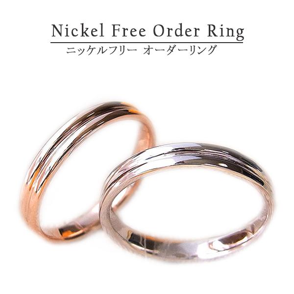 【お見積り商品】10金ゴールド地金リング 指輪 レディース ニッケルフリー 地金カラー全3色 1号から29号 jk-13-10wg K10結婚指輪 マリッジリング ブライダル ペアリング