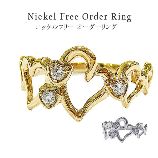 【お見積り商品】【選べる誕生石】 ハートモチーフリング 指輪 ニッケルフリー 10金 18金 地金カラー全3色 天然石18種類 jk-176 K10 K18 お返し